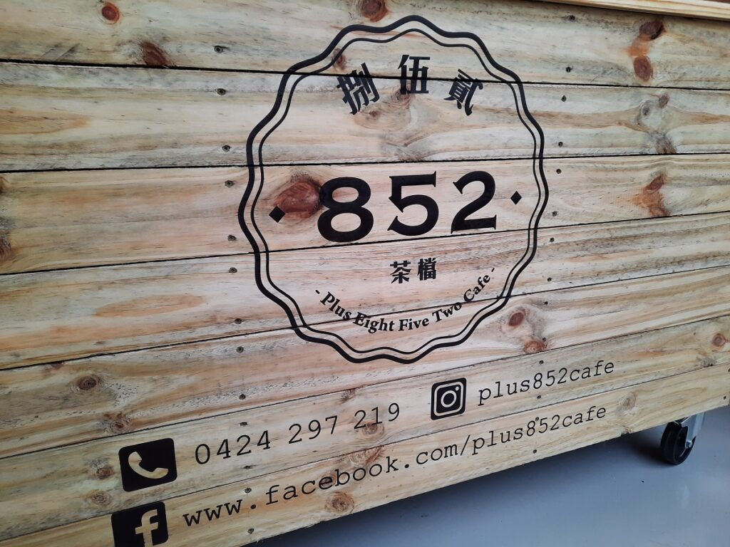 planter box sprayed signage